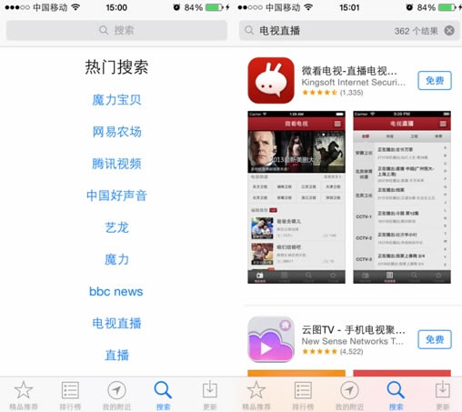 iOS8�村�╀���绱㈢��AppStore